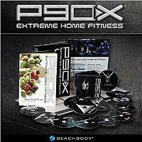 Buy P90X here!